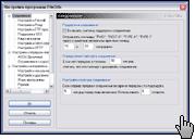 Скриншот FileZilla 2