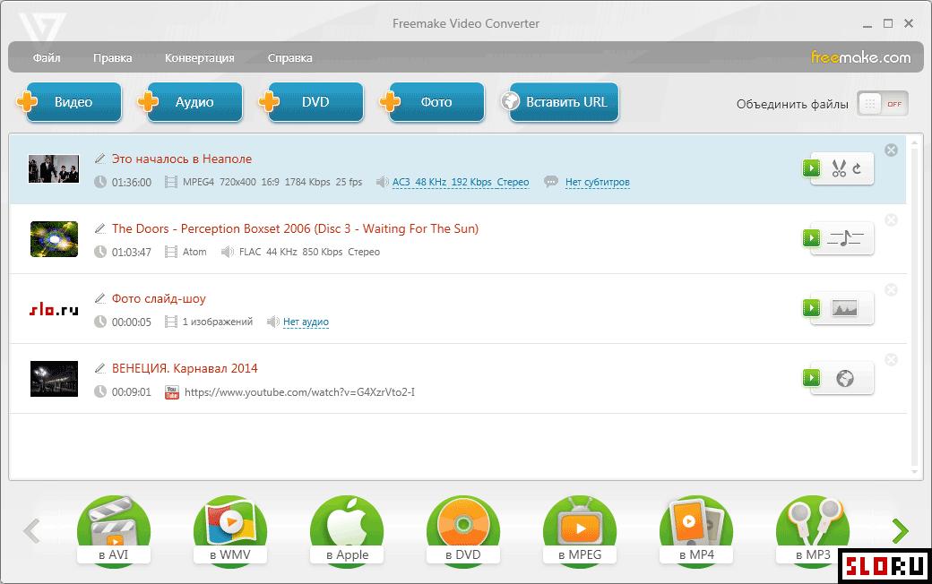 Any video converter ultimate 577 portable rus / ml (2015) скачать