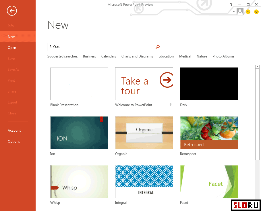 Microsoft Office 2007 Пробная Версия