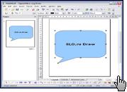 Скриншот OpenOffice 5